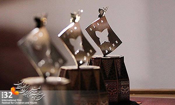 جشنواره فیلم کودکان و نوجوانان در سراسر ایران