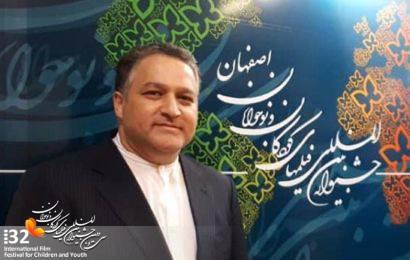 راه موفقیت ژانر کودک ایجاد زنجیره فرهنگی در سینما است/اصفهان میتواند قطب خلاقیت نوجوانان در کشور شود