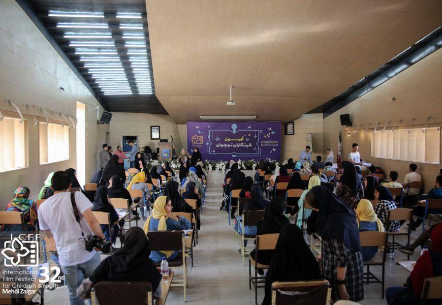 توجه ویژه به صنایع خلاق و تبدیل اصفهان به قطب کودک/ ۱۷۵ داوطلب استعداد خبرنگاری خود را محک زدند