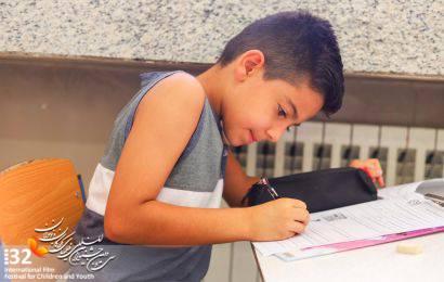 برگزاری آزمون داوران نوجوان در اصفهان