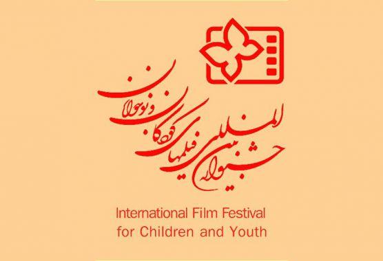 حضور پخشکنندههاى بینالمللی در جهت رونق اقتصاد سینماى کودک