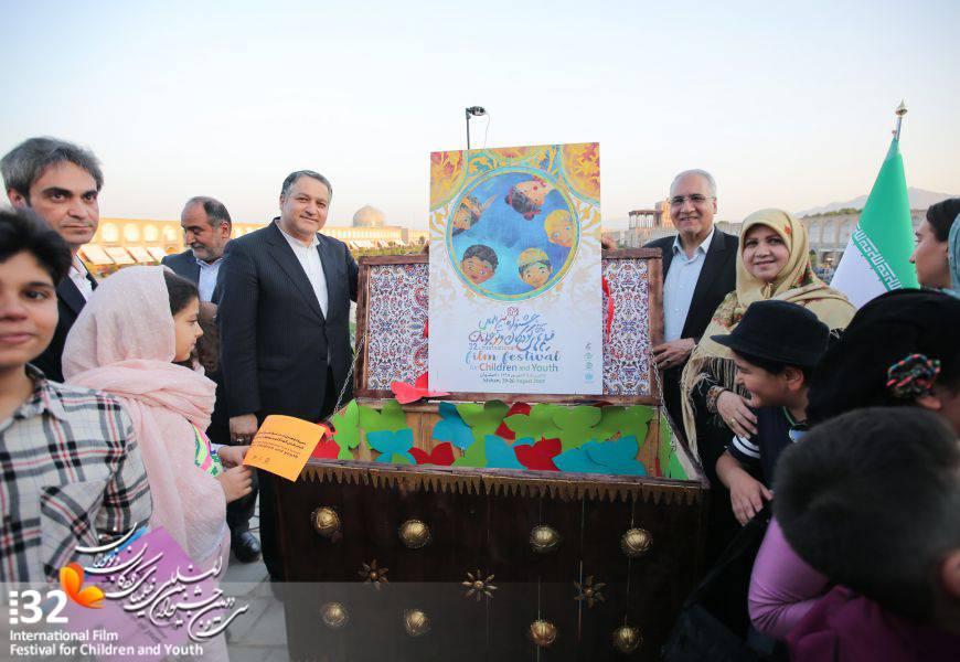مراسم رونمایی از پوستر سی و دومین جشنواره بین المللی فیلمهای کودکان و نوجوانان