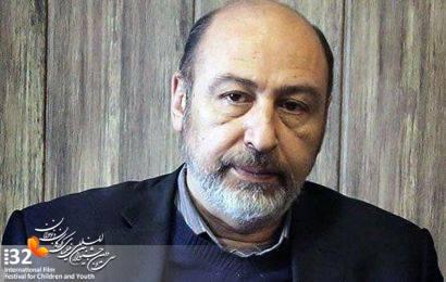 استقبال سینماگران از جشنواره فیلم کودک/ آغاز به کار هیات انتخاب سینمای ایران