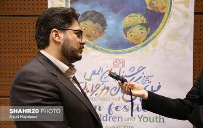 برگزاری جشنواره فیلم کودک موجب تقویت نشاط اجتماعی کودکان میشود/ لزوم بهرهمندی از ظرفیت هنر برای ایجاد الگوهای رفتاری شهروندی