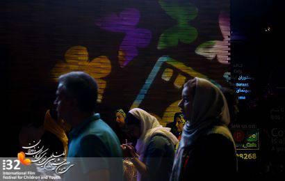 گزراش تصویری / سینما ساحل در ایام سی و دومین جشنواره بین المللی فیلم های کودکان و نوجوانان