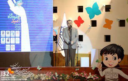 علیرضا تابش: سینمای کودک و نوجوان نیازمند حمایت ملی است