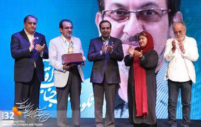 گزارش تصویری / مراسم اختتامیه سی و دومین جشنواره بین المللی فیلم های کودکان و نوجوانان