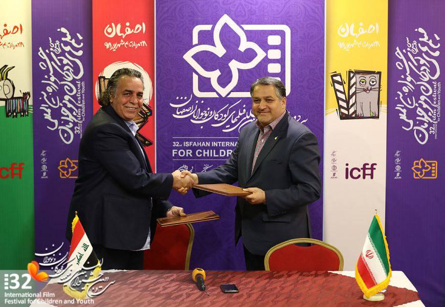 تفاهمنامه بین ایران و عراق برای تعاملات سینمایی