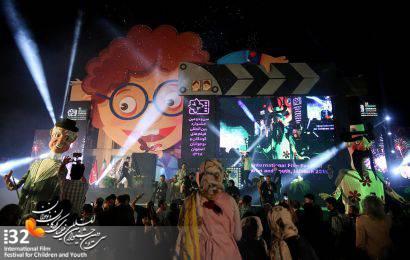 گزارش تصویری/ مراسم افتتاحیه سی و دومین جشنواره بین المللی فیلم های کودکان و نوجوانان-۳