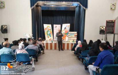 برگزاری کارگاه آموزشی داوران سی و دومین جشنواره بین المللی فیلم کودک و نوجوان مشهد