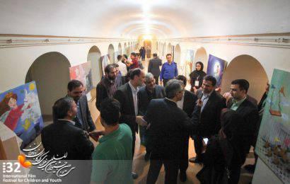 نخستین حراج آثار هنری اصفهان به نفع کودکان کار