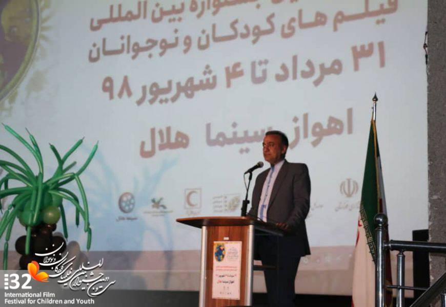 آئین اختتامیه سی و دومین جشنواره بین المللی فیلم های کودکان و نوجوانان خوزستان برگزار شد