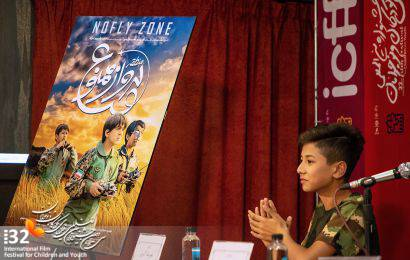 گزارش تصویری / نشست رسانه ای فیلم سینمایی «منطقه پرواز ممنوع»