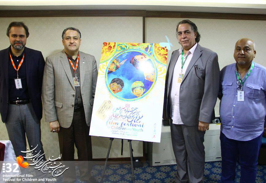 سینما و هنر، پلی برای ارتقای همکاری ایران و عراق