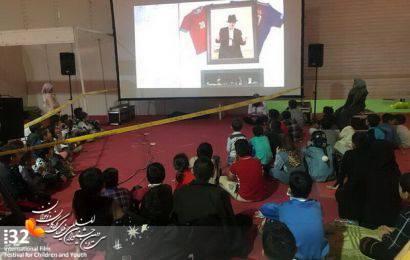 «سینما خاطره» در مناطق محروم و فاقد سینما