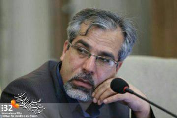 جشنواره فیلم کودک و نوجوان کالبد فرهنگی و هنری اصفهان را معرفی میکند