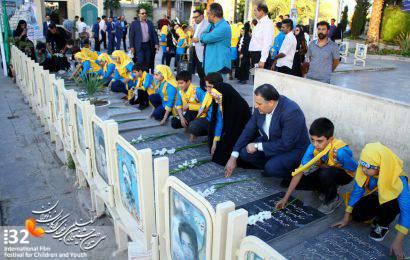 گزارش تصویری/ یکشنبه ٢٧ مرداد آیین تجدید میثاق با شهدا در گلستان شهداى اصفهان