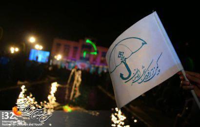 بیانیه پویش مردمی ترافیک شهر اصفهان در اختتامیه جلوهگاه امید