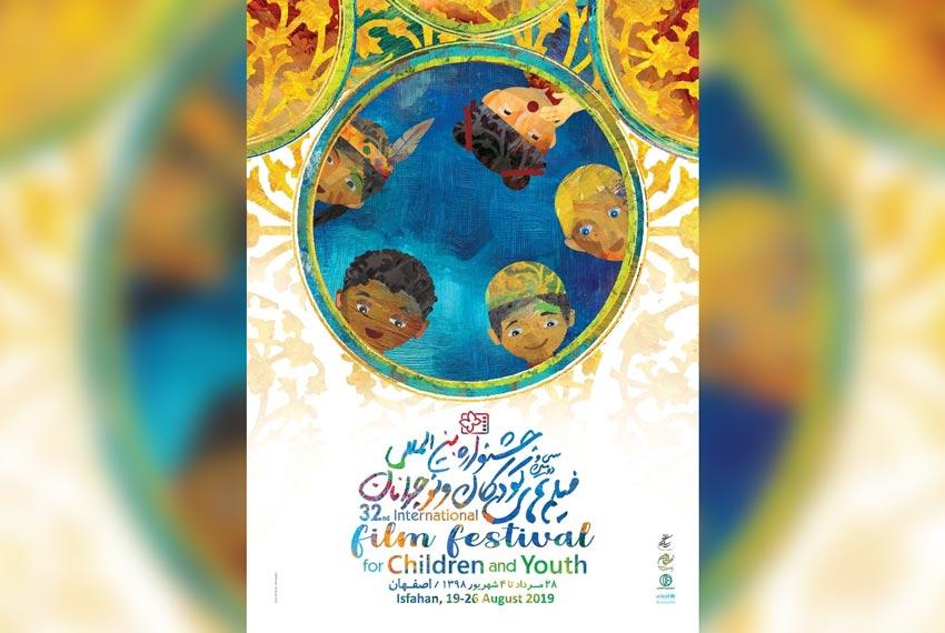 برنامه کارگاههای دومین روز جشنواره کودک