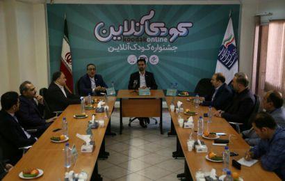 حضور علیرضا تابش در نشست وزیر ارتباطات با فعالان و شورای سیاستگذاری جشنواره کودکآنلاین