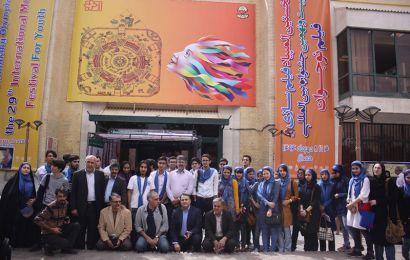 نخستین المپیاد فیلمسازی نوجوانان ایران