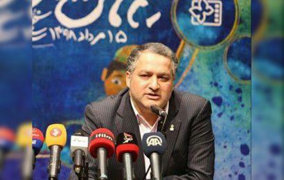 تغییر زمان برگزاری جشنواره فیلم کودک