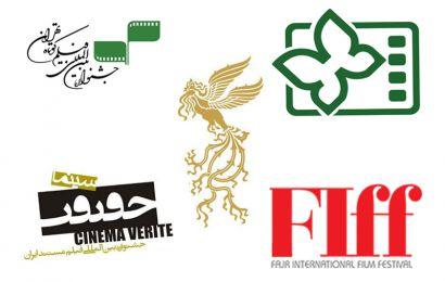 بررسی شرایط برگزاری آنلاین جشنوارههای سینمایی
