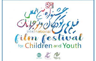 همزمان با هفته نیکوکاری و عیدمبعث آغاز میشود؛ توزیع تبلت برای دانشآموزان کمبرخوردار اصفهان از محل صرفهجویی جشنواره فیلم کودک