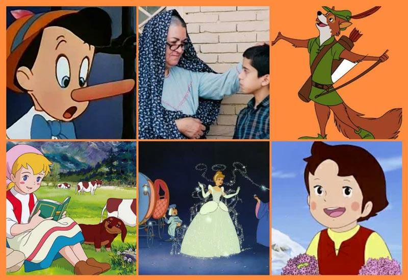 شخصیت محبوب کودکی شما کیست؟