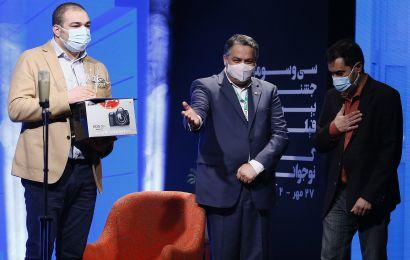 گزارش تصویری / اختتامیه سی و سومین جشنواره بین المللی فیلم های کودکان و نوجوانان-۳