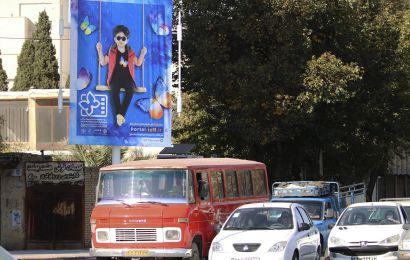 گزارش تصویری / شور و حال جشنواره ۳۳ در اصفهان