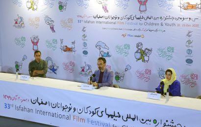 گزارش تصویری / نشست خبری فیلم سینمایی «مهران»