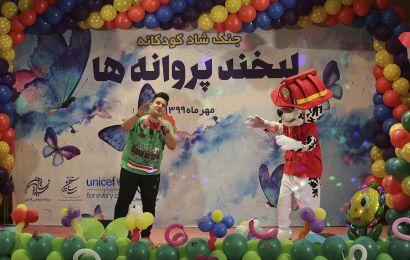 گزارش تصویری / ویژه برنامه «لبخند پروانهها» در بیمارستان امام حسین(ع) اصفهان