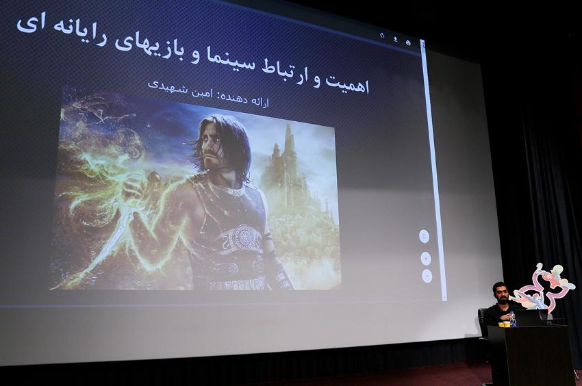گزارش کارگاه « تعامل سینما و بازیهای ویدیویی» در بخش ملی| امین شهیدی: مسئله مهم تفاوت تعداد مخاطب سینما و ویدیوگیم است