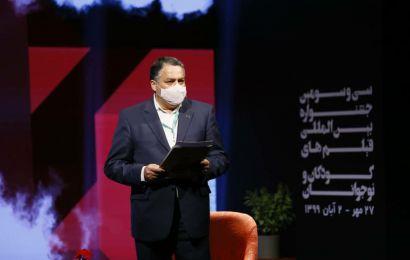 «علیرضا تابش» در اختتامیه جشنواره سی و سوم: سینمای کودک و سامانههای نوین، از این پس فصلی جدید را آغاز خواهند کرد