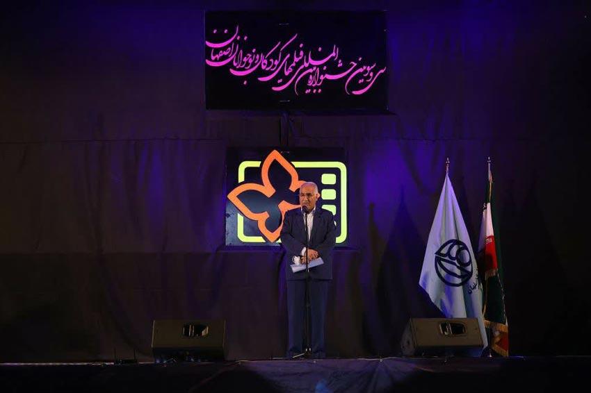 شهردار اصفهان خبر داد: اختصاص ۵۰۰ میلیون تومان از هزینه جشنواره فیلم کودک به کودکان مناطق کمتربرخوردار اصفهان