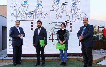 چهارمین المپیاد فیلمسازی نوجوانان ایران افتتاح شد