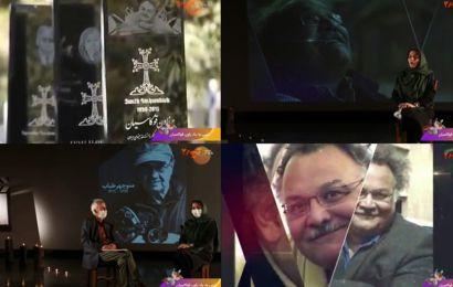 «زاون قوکاسیان» عشق به سینما را در کودکان اصفهانی به وجود آورد