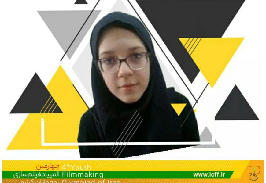 المپیادیها | عارفه فلاح: در المپیاد پنجم برای طلا میآیم