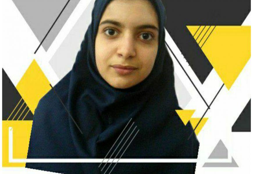 المپیادیها | زهرا محمودی: موفقیت گروهحافظ نتیجه یک کارگروهی بود