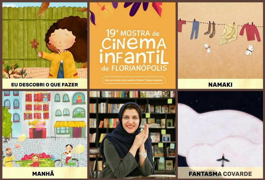 افتتاحیه جشنواره فیلم کودک برزیل با نمایش چهار انیمیشن ایرانی