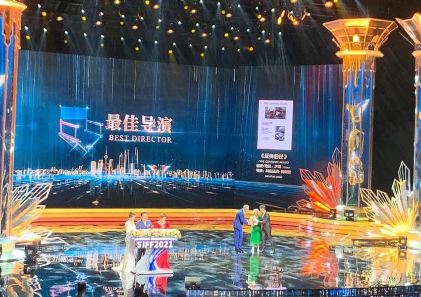 درخشش «مسیر معکوس» در جشنواره فیلم شانگهای چین