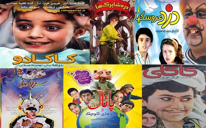 مروری بر فیلمهای فانتزی و خیالانگیز سینمای کودک| سینما؛ سرزمین خیال و فانتزیهایی که داشتیم