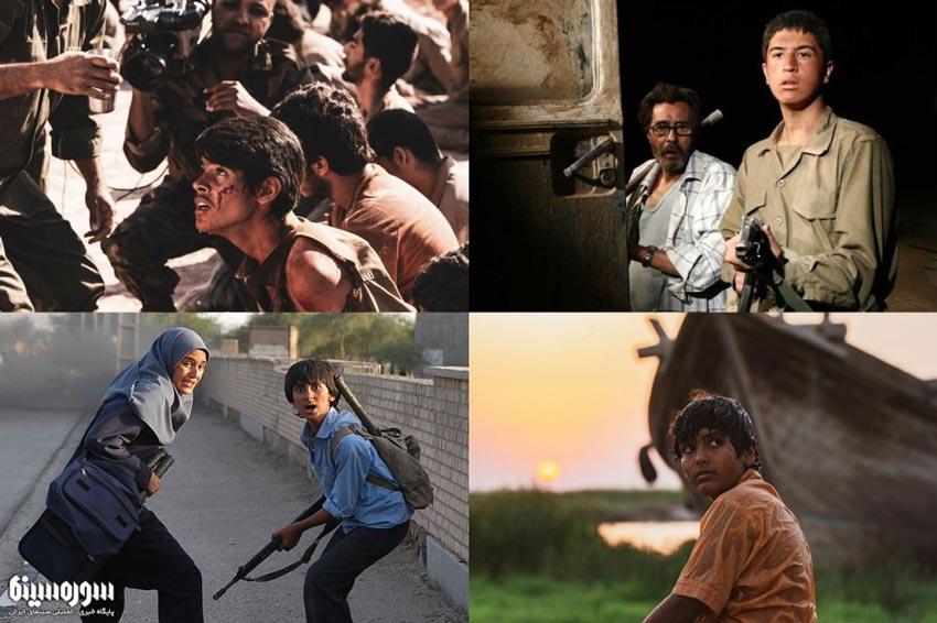 مروری بر فیلمهای ماندگار کودک و دفاعمقدس| غیورهای زنگ شهادت