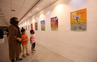 افتتاحیه نمایشگاه پوسترهای ادوار جشنواره فیلم کودک در اصفهان همزمان با روز ملی سینما