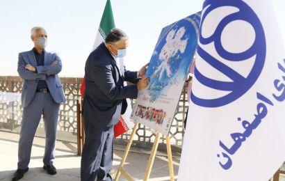 علیرضا تابش در مراسم رونمایی از پوستر جشنواره۳۴: باید در این سال کرونایی، از کودکانی که به سینما؛ سرزمین خیال پناه میآورند، حمایت کنیم
