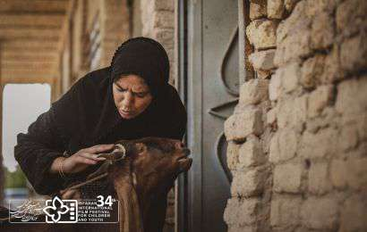یدو   در مسیر بزرگسالی، بر سر دوراهیها