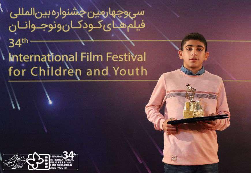 گزارش تصویری / اختتامیه سی و چهارمین جشنواره بینالمللی فیلمهای کودکان و نوجوانان-۴