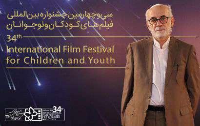 معاون سازمان امور سینمایی مطرح کرد: افزایش آثار شاخص در سیوچهارمین دوره جشنواره فیلم کودکان و نوجوانان