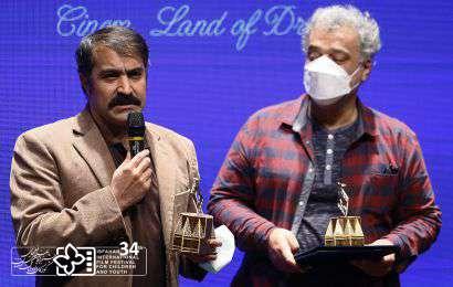 گزارش تصویری / اختتامیه سی و چهارمین جشنواره بینالمللی فیلمهای کودکان و نوجوانان-۲